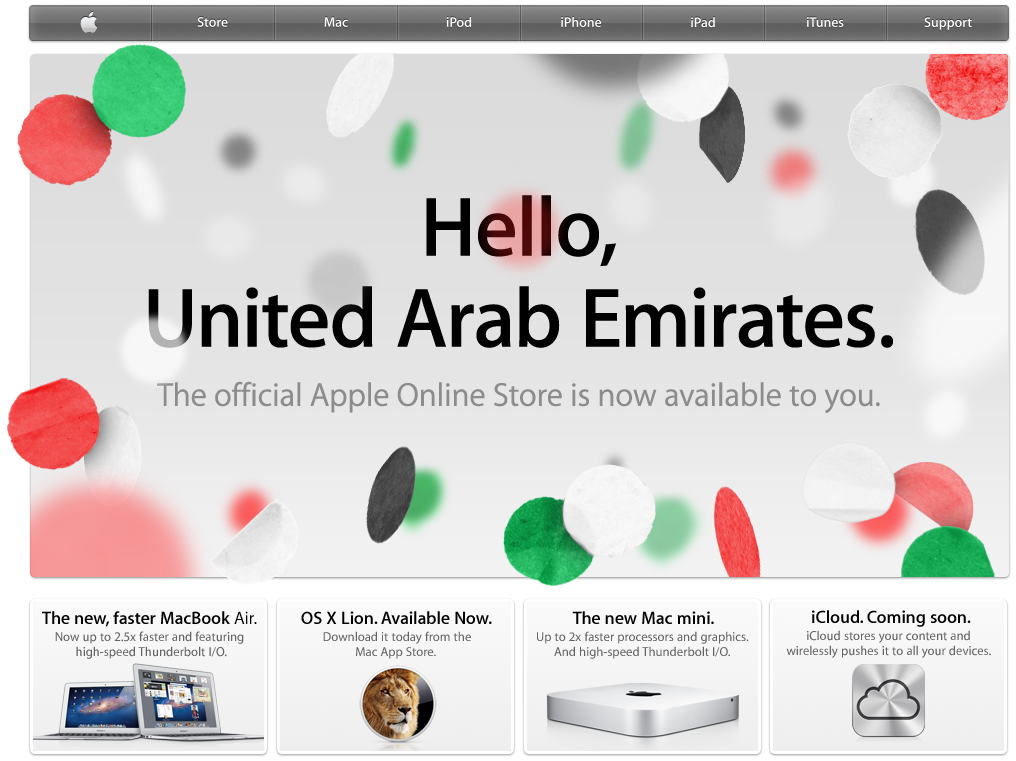 UAE Apple Store